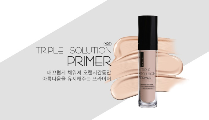 Skin Care Product(Triple solution primer)