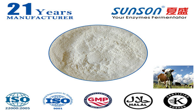Introduction: Nutrizyme®SFE-041 is a complex enzyme through liquid fermentation and extraction technology. It was formul