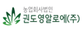 KwonDoYoung ALOE Corp.