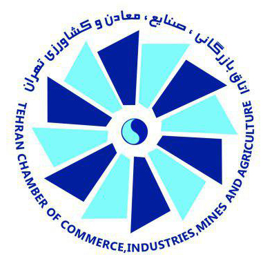 Tehran Chamber of Commerce, Industries, Mines & Agriculture