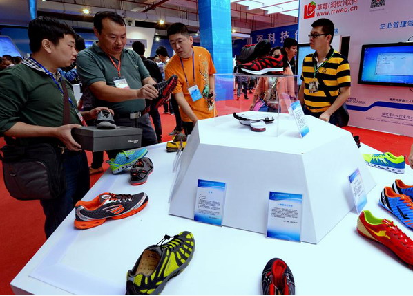 Footwear Exposition