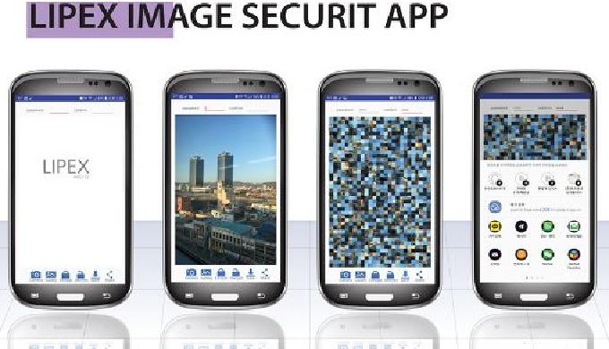 LIPEX IMAGE SECURITY APP