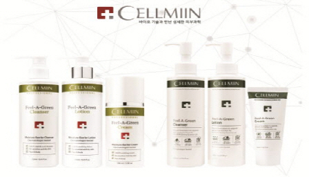 Cellmiin Filaggrin Hydration Series  [Lotion / Cream / Cleanser]