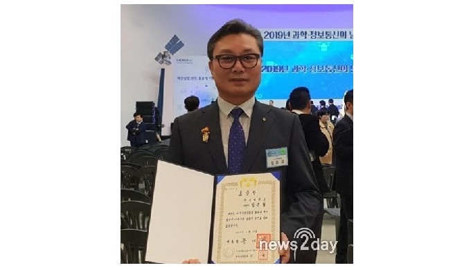 Lim Eun-seop, CEO of Shin Sung-tech CEO, won the presidential commendation at a ceremony marking Science and Information Communication Day.