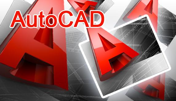 Curs Proiectare Asistata AutoCAD 2D & 3D (certificare ANC Specialist in domeniul proiectarii asistate de calculator COR 251401)