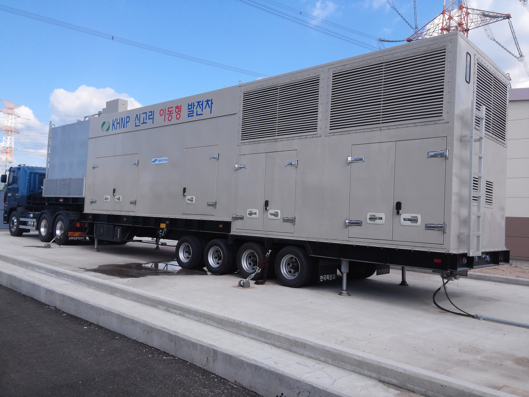 Mobile Generator Gas Turbine Diesel by NRTEC Co Ltd
