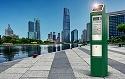 Parkovací automat je určen k automatickému výběru poplatků za parkování a pro vydávání parkovacích lístků. Robustní prov