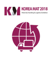 2018 KOREA MAT Exhibition