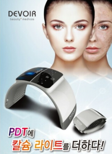 Skin care device . Beauty world . skin massage device . Portable skin massage device A radiant beauty device equipped wi