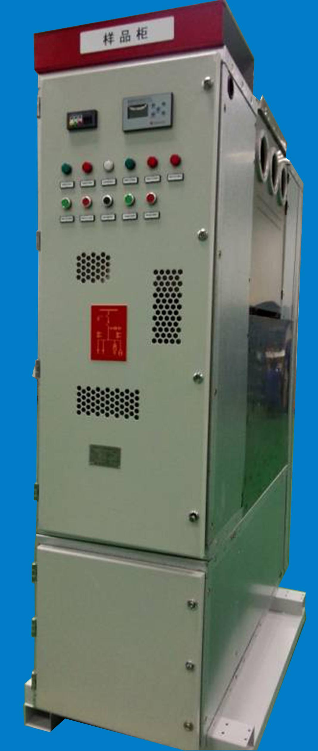 Xgn46 405 Series Cubical Fixed Gas Insulated Metal Enclosed Circuit Breaker Enclosure Switchgear C Gis