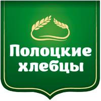 Полоцкий хлебозавод