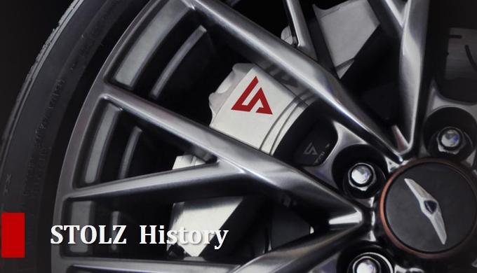 201807_Stolz History