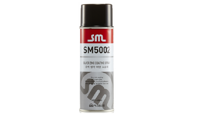 SM5002 l Silver Zinc Coating Spray
