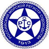 Российский морской регистр судоходства ООО