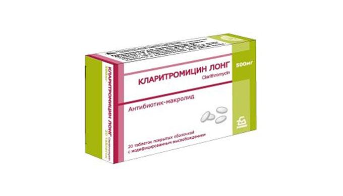 КЛАРИТРОМИЦИН ЛОНГ /Clarithromycin