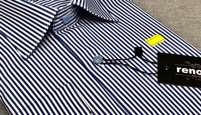 Muška glavna košulje (spremni za hitnu pošiljku...)