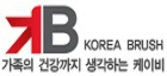 Korea Brush Co., Ltd.