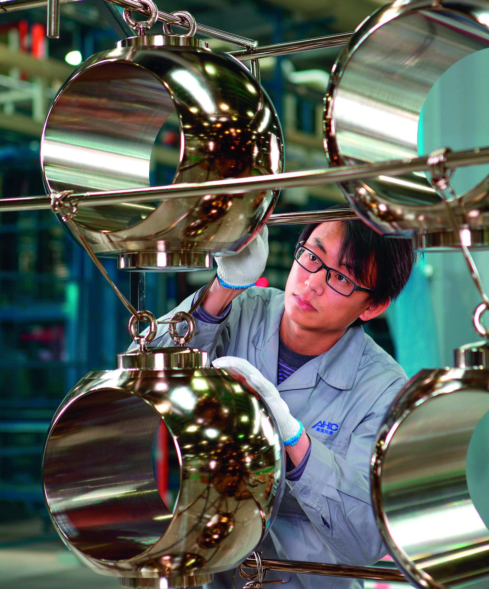 AHC Oberflächentechnik mit neuem Werk in China
