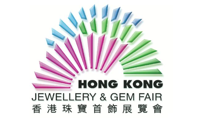 HONG KONG JEWELLERY & GEM FAIR (HKCEC)