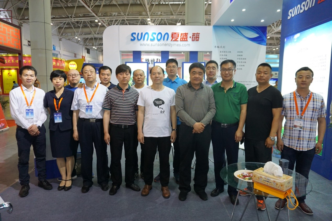 Sunson attend China Feed Industry Exhibition 2017