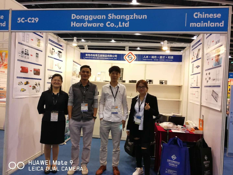 2018 Shangzhun Company/Hong Kong Electronic Fair Ending Perfect