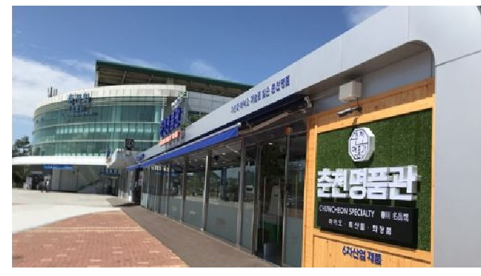 Store open at Chuncheon luxury goods store