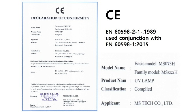 CE declaration of confromity