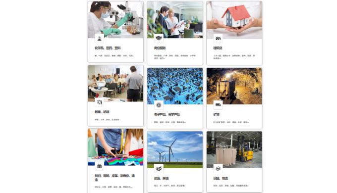 康帕斯产品服务分类介绍