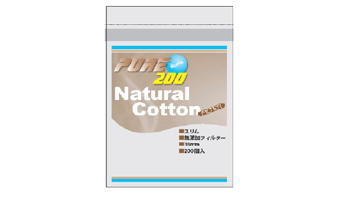 PURE Slims Natural Cotton Filter ㅣ Filters, cigar and cigarette