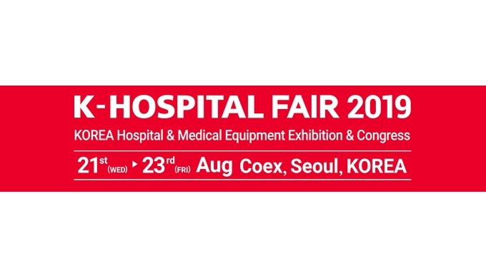 YUWON MEDITECH will be participating in the <K-HOSPITAL FAIR 2019>