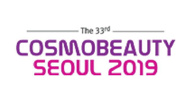 Korea's Number 1 Professional Business Platform in Beauty and Personal Care Industry   『COSMOBEAUTY SEOUL』was first held