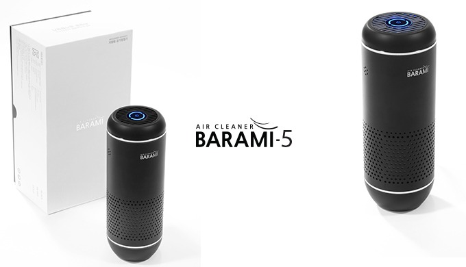 Barami 5 is a double-care car portable air purifier that uses photocatalytic filters and hepar filters. It is a portable