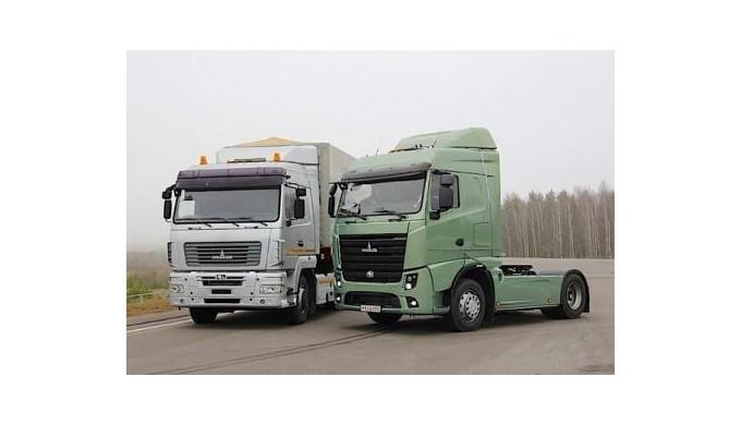 Autocamioane MAZ EURO-6