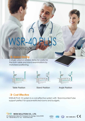 Radiographic system_WSR-40 PLUS