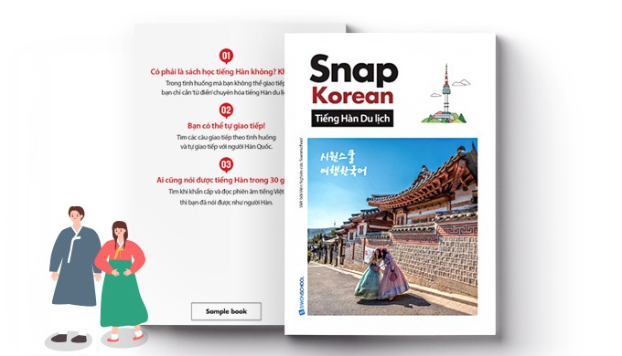 Snap Korean is not a book to study Korean. Understanding the grammar and leraning new languages take at least few months