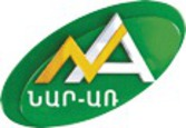"""NAR-AR - NAREK"" CHAIN STORE (""NAR-AR"" Limited Liability Company)"