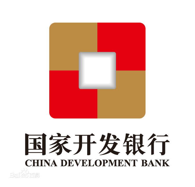 国家开发银行:助力秘鲁水电站合作项目