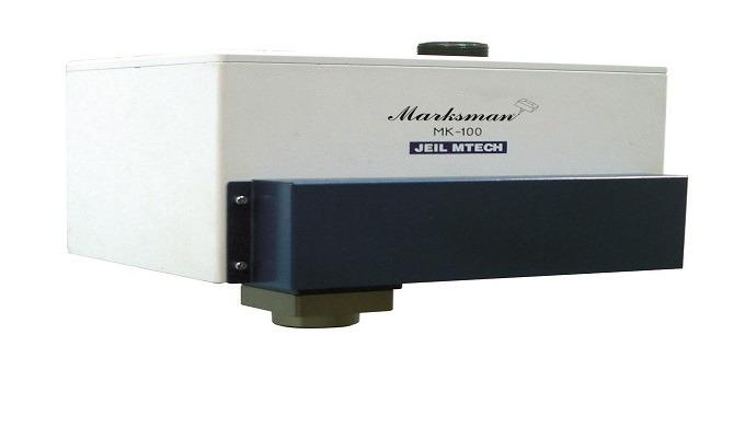1) Dot peen marking machine with integration systems l Dot peen marking systems