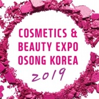 Cosmetics & Beauty Expo, Osong Korea