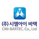 CMI-BARTEC. Co., Ltd