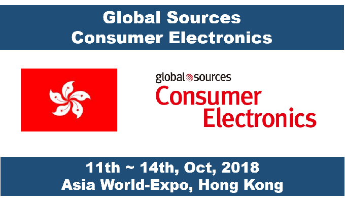 MIJ opens booth at  global sources Consumer Electronics(Hong Kong)