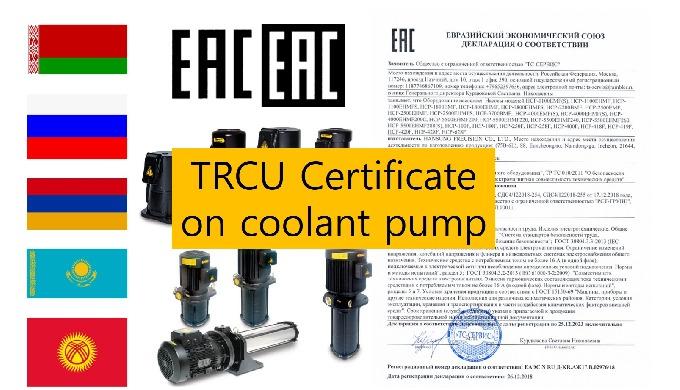 Achieving TRCU certificate on coolant pump