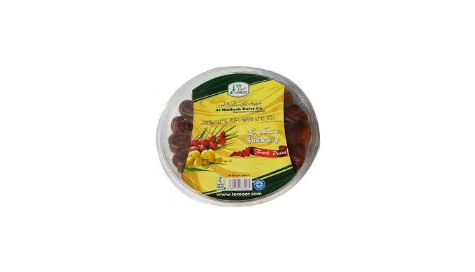 Vacuum packed date group : three main products that belong to this group: 500 gram vacuum packed date sack. 1000 gram va
