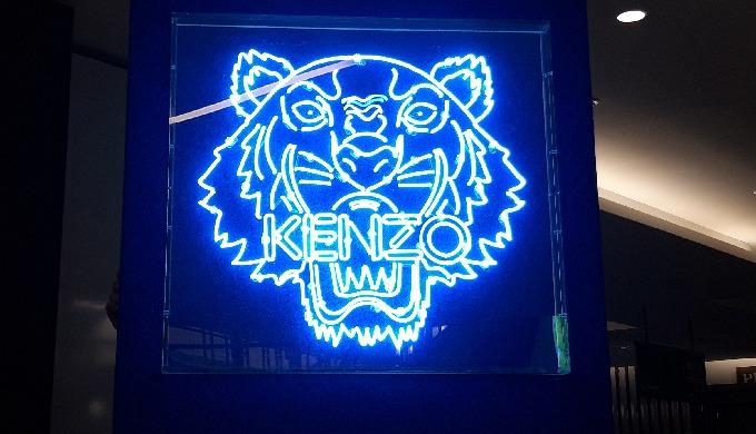 Keneo - Galeries Lafayette