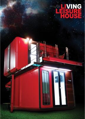 Módulo de la Casa(2 piso modelo es una combinación de B01 E01 y modelos)