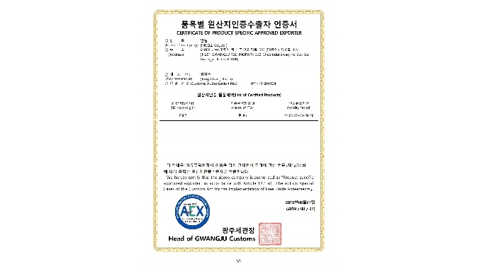 CERTIFICATE OF PRODUCT-SPECIFIC APPRVED EXPORTER