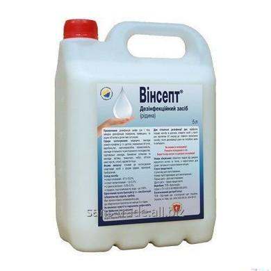 Антисептик для дезинфекции дошкольных заведений Winsept (жидкость)