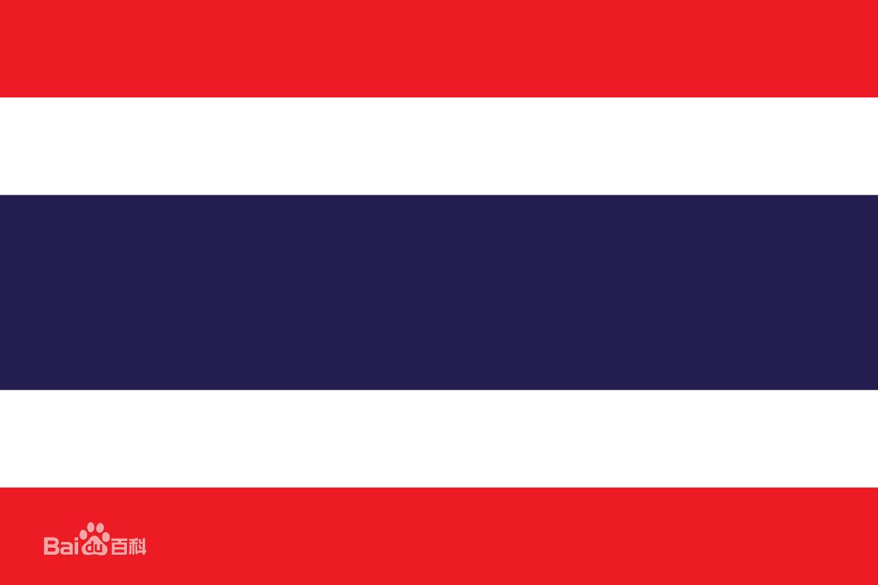 泰国:2018年大型基建投资3000亿铢