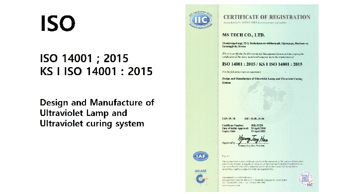 ISO Certificate of registraion