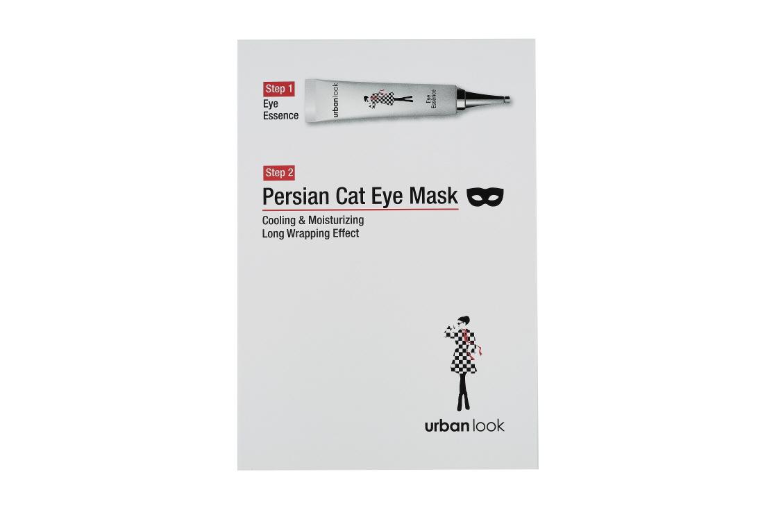 Eye mask pack(Urbanlook Persian cat eye mask)